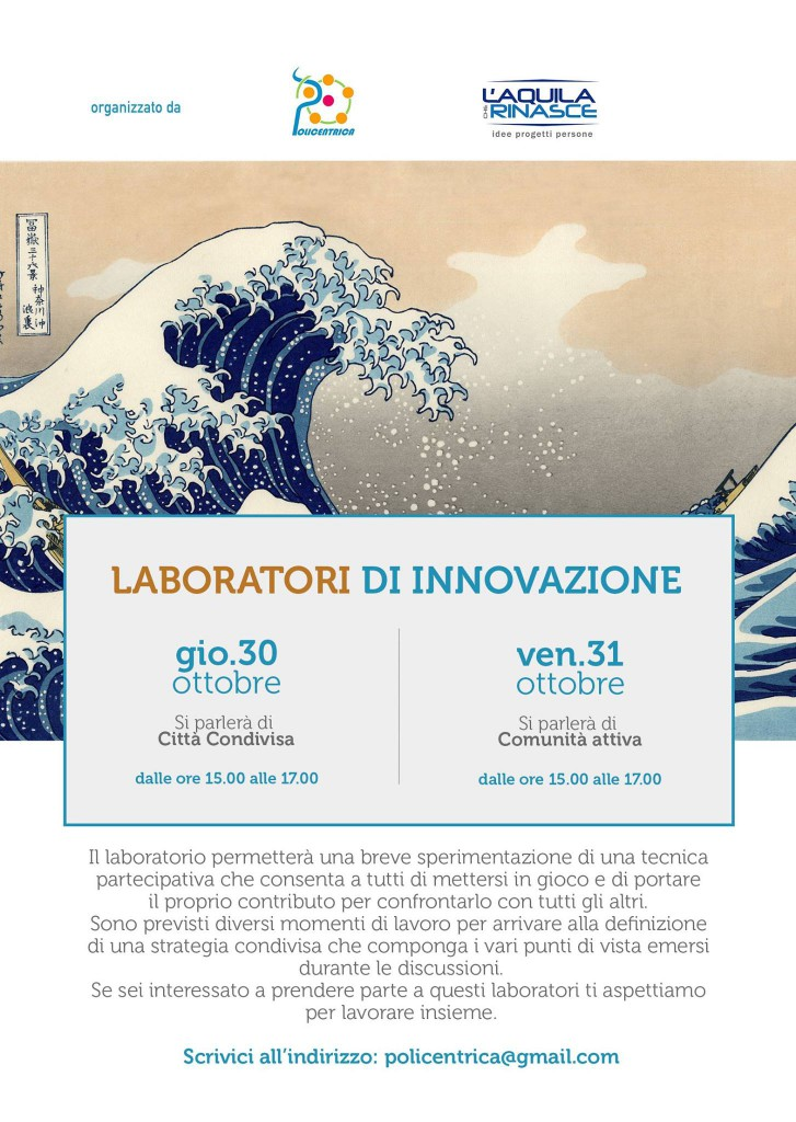 lab_policentrica